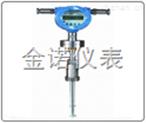JN-RSL系列熱式氣體質量流量計