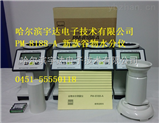 PM-8188-A苞米水分仪/谷物水分测定仪/水稻水分仪/潮度仪