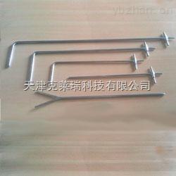 遼寧皮托管,防堵空速管,沈陽皮托管現貨
