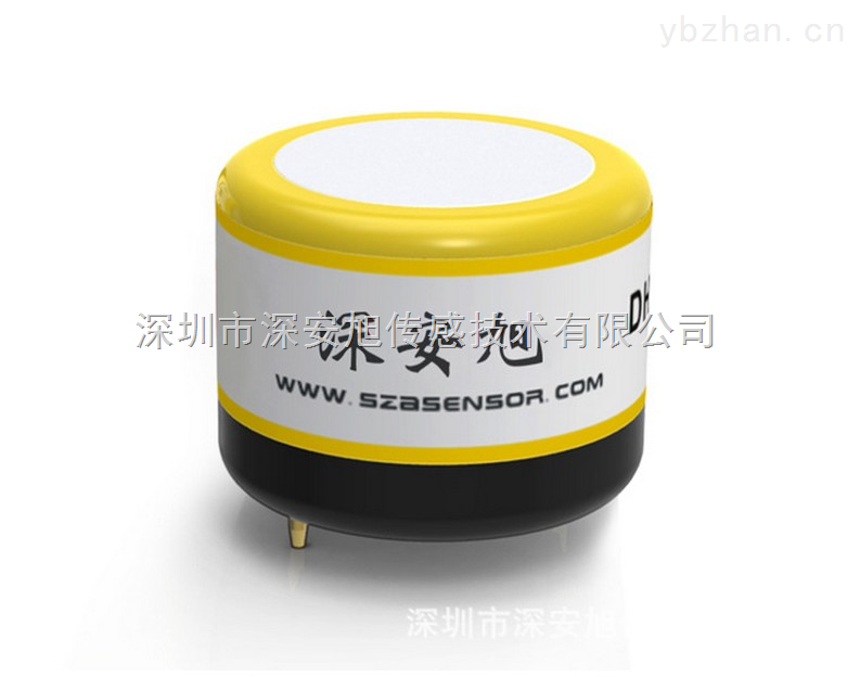 DH7-H2S-50-硫化氫傳感器元件深安旭DH7-H2S-50高靈敏度電化學氣體傳感器