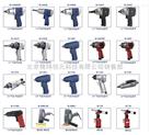 信濃品牌公司供應氣動螺絲起子SI-1161總代理|SI-1140信濃氣動螺絲刀/打磨機北京