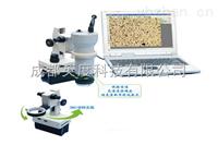 成都BXC-200B现场数码金相显微镜(便携式)