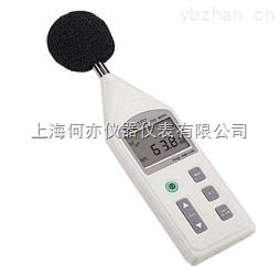 TES-1357 噪音计(可分离式)声级计