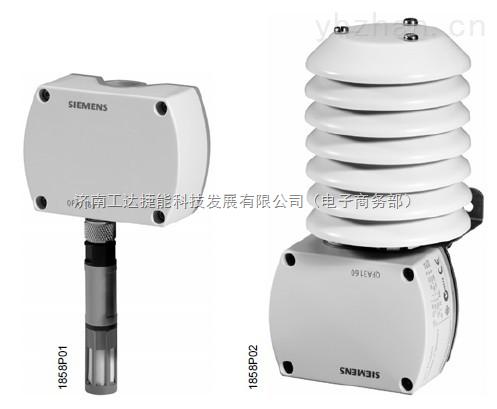 qfa3171西门子温湿度传感器