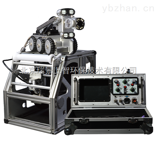 CCTV管道检测机器人R-X5