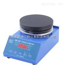 梅颖浦 08-2G电热套数显恒温搅拌器