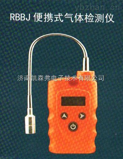便携式二氧化硫检测仪,二氧化硫报警仪