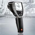 德圖testo835-T1紅外測量儀器