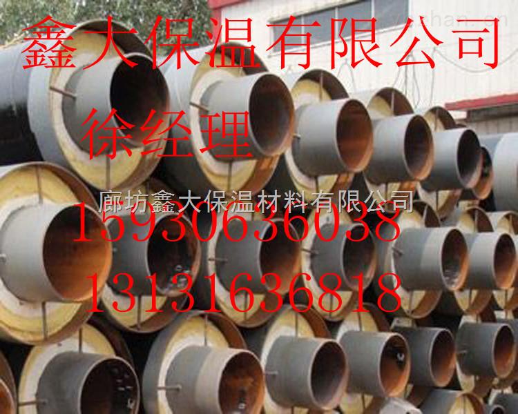 钢套钢复合保温管产品。