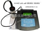 ppb溶解氧测定仪,测锅炉水的微量微克溶氧仪