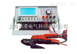 最新PC57直流电阻测试仪