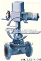 ZAZT型電動調節隔膜閥