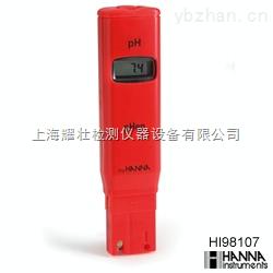 HI98107-HI98107笔式酸度计