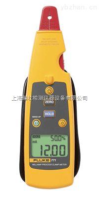 Fluke 771-Fluke 771 毫安級過程鉗型表
