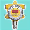 QB2000N智能固定式可燃氣體模塊化氫氣氣體探測器