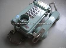KTH15型全自動防爆電話機/耦合器防爆電話機