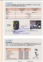 三丰数据线02AZD730D/U-WAVE-T|02AZD880D北京总代理