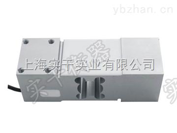 臺秤傳感器-300公斤臺秤傳感器