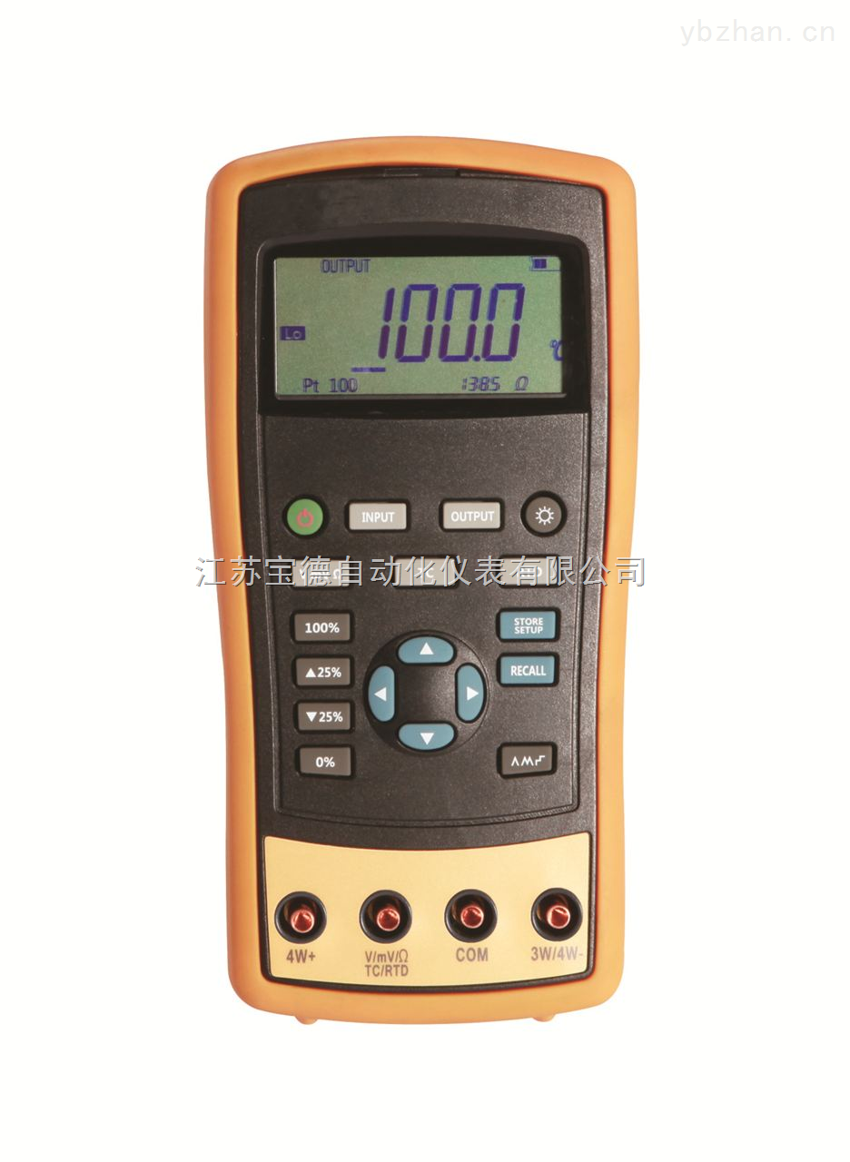BDE-1203热电阻校验仪