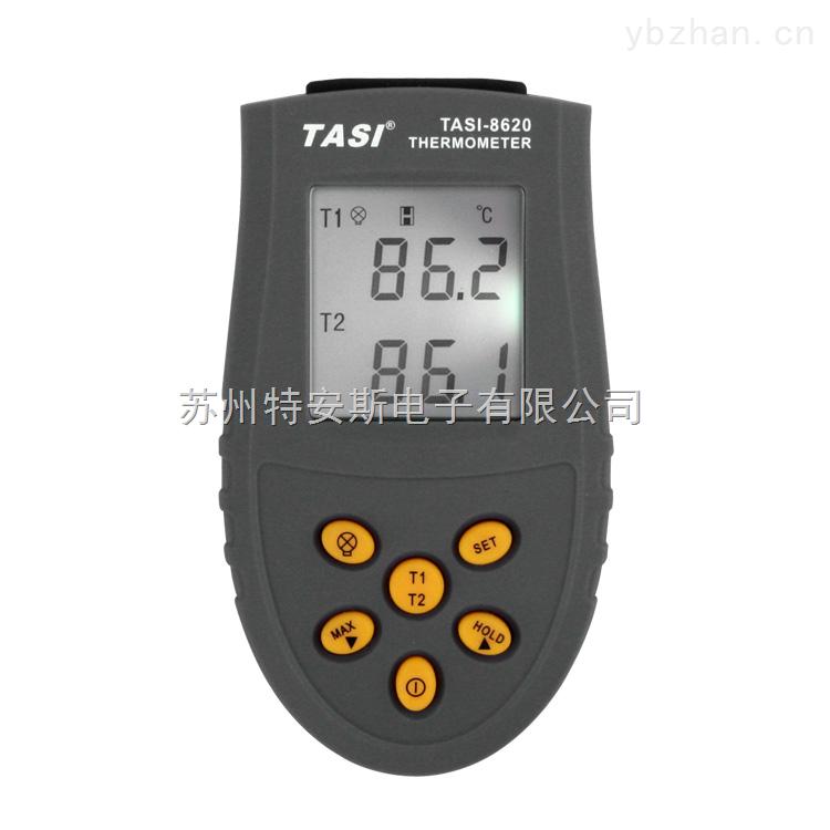 特安斯TASI-8620 接触式测温仪 Thermometer -50~1350℃