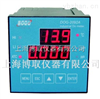 高温溶氧仪生产厂家,江浙沪在线溶解氧测定仪