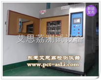 TS-150可编程温湿度试验箱图片