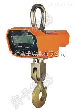 直視電子吊秤-3000kg直視電子吊秤