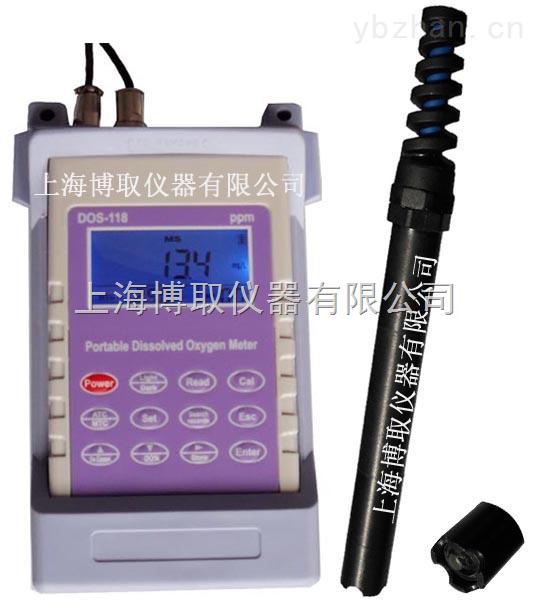 测BOD样瓶中的溶氧仪,便携式溶氧测定仪厂家