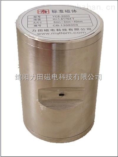 YCB-1000标准磁体高斯计标准
