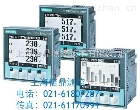 西门子SENTRON PAC系列多功能电力仪表