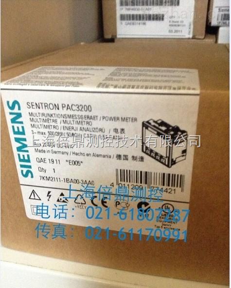 SIEMENS SENTRON PAC3200