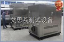 TH-1000天津高温湿热综合试验箱操作规程 防爆高低温环境模拟试验不降温