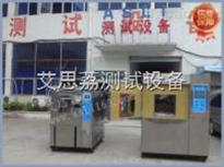 TH-1000塑料高低温交变湿热试验机报价 四川超低温储存箱的用途