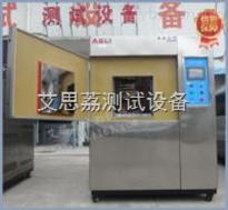 TH-150四川高低溫交變溫熱試驗箱作業指導書 安徽低溫試驗標準批發