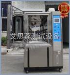 TH-225溫度高低溫低壓試驗箱維修價格
