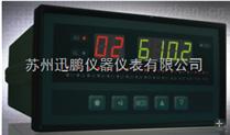 迅鵬SPB-XSL系列多路巡檢儀