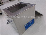 電子行業PCB板電路板超聲波清洗機