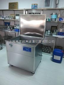SCQ-1030B-工业级使用大型单槽超声波清洗机除油除锈除杂质