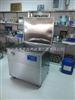 工业级使用大型单槽超声波清洗机除油除锈除杂质