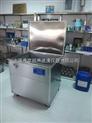 工業級使用大型單槽超聲波清洗機除油除銹除雜質