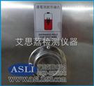可程式稳定試驗箱批发 广东低温冲击试验机进口