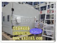液體高低溫衝擊試驗測試配件 貴州三綜合試驗箱北京