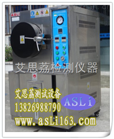 led專用高低溫循環衝擊試驗箱價格