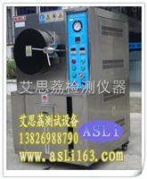 led专用高低温循环冲击试验箱价格