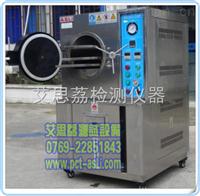 大型高溫恒溫試驗箱介紹 山東冷熱衝擊實驗箱北京