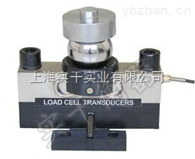 称重传感器-50吨汽车衡传感器