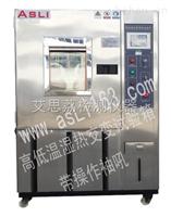 二箱式冲击试验箱图片 天津高低温冷热冲击箱报价