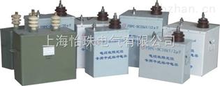 干式超大能量脈沖儲能電容器——電纜故障測試專用