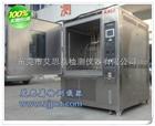 大型紫外线老化实验箱说明书 生产厂家 售后