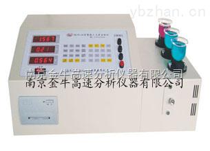 金牛智能三元素分析仪,金属元素分析仪